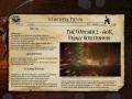 11. Ausgabe der Witchers News - 01.06.2010
